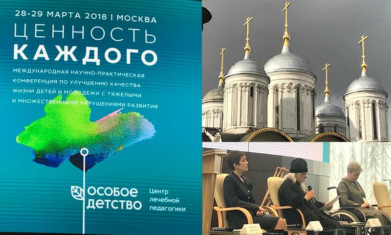 Impressionen aus Russland